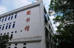 福建农林大学南平校区礼堂,图书馆屋顶维修工程