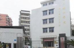 厦门技师学院万寿校区楼面防水翻新工程
