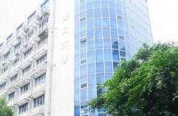 福州市鼓楼区鼓东街道办事处大楼6层、8层屋面平台防水修缮