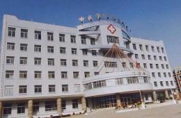 甘肃中医药大学附属医院北院屋面防水及室内维修