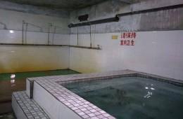 甘肃省武威市凉州区武威橡胶制品厂浴池漏水改造