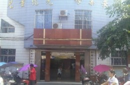 来宾市忻城县妇幼保健院业务综合楼厕所,楼顶防水补漏