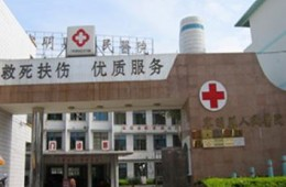 崇左市宁明县人民医院综合住院大楼-消防水池渗水修理