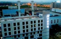 华电南宁新能源有限公司生产厂房屋顶及墙面防水处理
