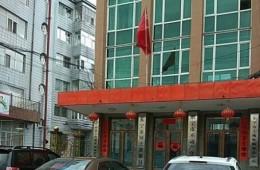 东宁市三岔口朝鲜族镇泡子沿小学幼儿园漏水维修改造