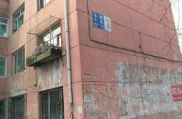 七台河市桃山区物业管理中心老党校家属楼屋面防水维修