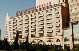 黑龙江龙煤矿业控股集团有限责任公司办公楼食堂及卫生间防水改造