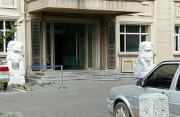 吉林市住房保障中心 吉林市保障性住房防水维修工程在线公开招标