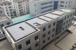 通化市中国人民银行中心支行家属楼屋面防水施工