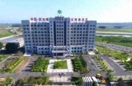 吉林市永吉县中新食品区创业园多层厂房防水维护工程外包