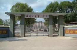 梅河口市第一中学食宿楼防水改造工程