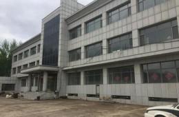 长春市双阳区人民法院办公楼楼顶防水工程