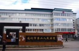 通化市第二人民医院消防水池及泵房防水、挡墙、地沟工程施工