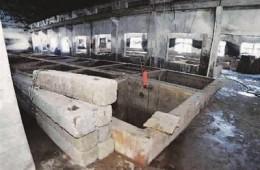 吉林市经济开发区博大生化有限公司事故池防腐工程外包