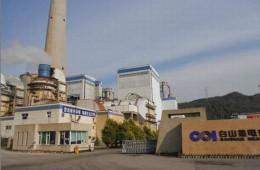 白山热电1号炉脱硫吸收塔及净烟道防腐施工外包