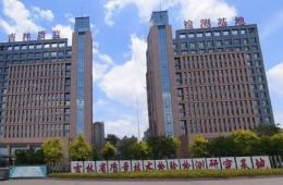 吉林省计量科学研究院综合楼防腐保温工程