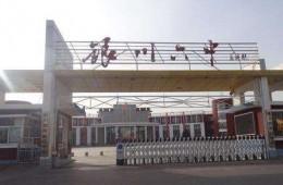 银川金凤区黄河东路 第六中学屋面漏水维修工程