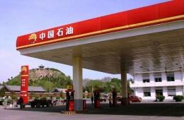中国石油江西销售公司吉安油田加油站防渗改造