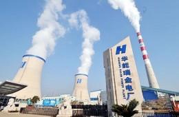 华能瑞金电厂输煤区域彩钢瓦腐蚀修复