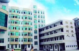 襄阳市第一中学男生公寓厕所防水改造、楼顶防水维修工程