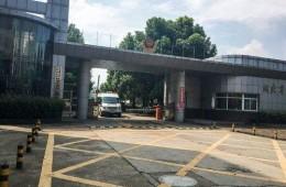 武汉市江汉区汉口监狱零星防水维修工程外包