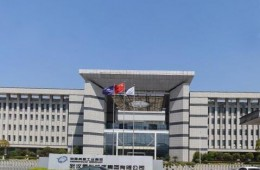 武汉重型机床集团有限公司行政楼三楼5楼屋面防水维修