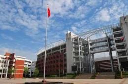 华中师范大学第一附属中学高中部防水工程施工