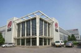 中国钢研集团海淀区学院南路76号、海淀区气象路9号屋面防水维修改造工程