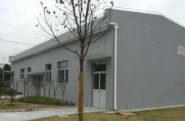 北京市某机关营区家属楼北侧小库房房顶防水施工约309.36平方