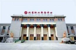 西城区北京市职工服务中心1#2#3#屋面防水工程