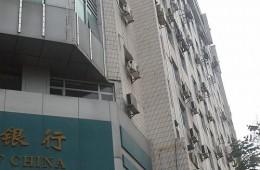 南昌市邮政储蓄银行银源大厦分行屋顶防水工程外包
