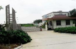 宁波液化天然气有限公司LNG厂区建筑物内、外墙裂缝及防水维修改造