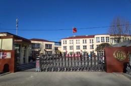 大兴区红星社会福利院室外消防水池、给水泵房屋面防水维修