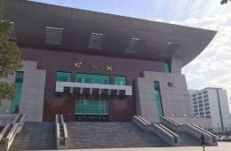 海淀区中国人民大学世纪馆屋面防水整体修缮