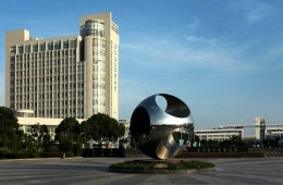 上海第二工业大学金海路校区艺术教学楼漏水维修工程