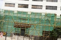 上海电力实业有限公司 汇泰大楼辅楼屋面防水层大修工程