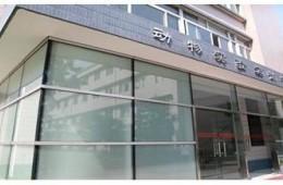 上海农林职业技术学院动物医疗实训室屋面翻新