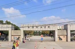 上海政法学院学生公寓52、54、55号楼室内涂料和屋面防水修缮