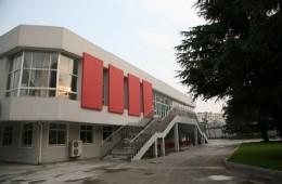 上海市工艺美术学校2020年度零星漏水维修工程和零星拆除搬运外包