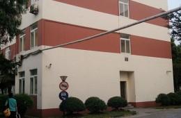 上海城建职业学院奉贤校区教学楼屋面防水整修