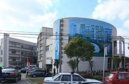 奉贤区四团镇文广中心屋面防水改造及北楼厕所漏水修理