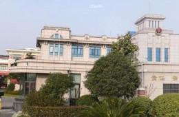 松江区广富林街道办事处 蔷薇社区居委会办公场所漏水修缮