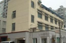 上海市徐汇区教育科学研究院实验小学防水修理