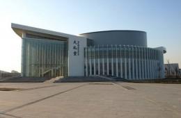 上海海事大学学生服务中心屋面防水维修工程(限沪企)