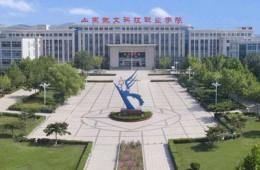潍坊市潍城区山东科技职业学院办公楼屋面防水包工