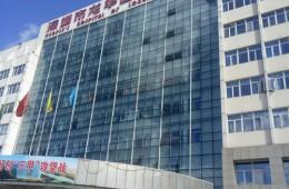深圳市龙华区人民医院住院部3、5、6楼公共卫生间漏水改造