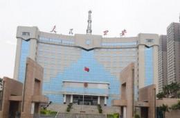 湛江市公安局麻章分局办公大楼修缮防水施工分包