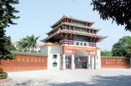 开平市风采中学三层女生宿舍楼卫生间防水维修