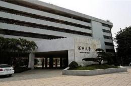 深圳大学园林绿化中心临时仓库防水维修工程