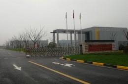 上海金山排海工程有限公司厂区及泵站设备设施防腐项目